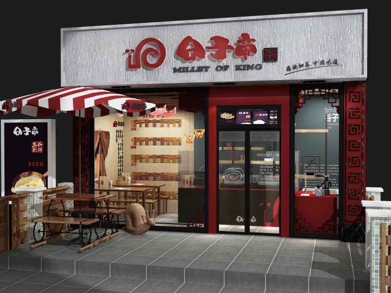 2019年加盟店排行榜_川菜加盟店排行榜 2019全国川菜店加盟十大品牌排名
