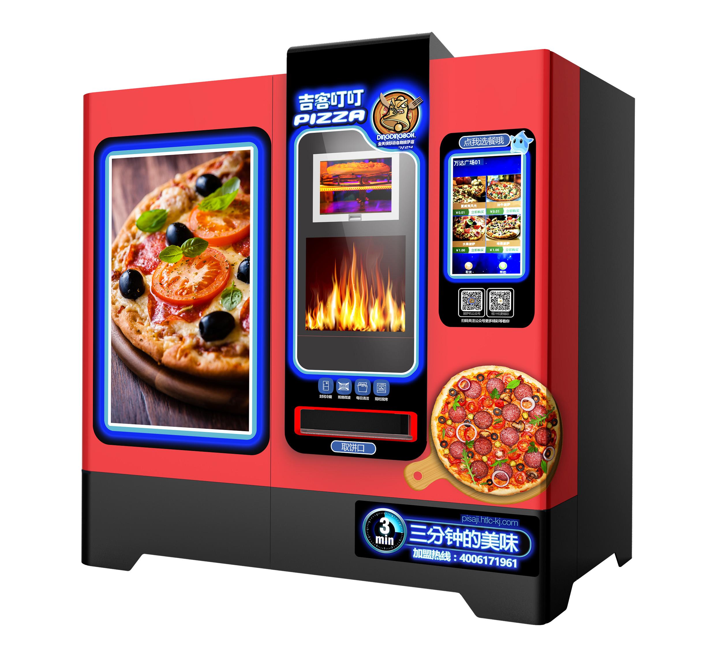 自动披萨贩卖机加盟