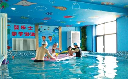 婴乐士婴儿游泳馆加盟店