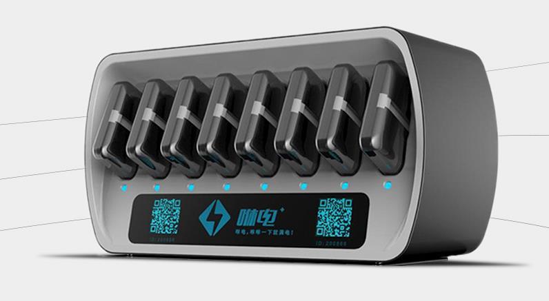 咻电共享充电宝加盟
