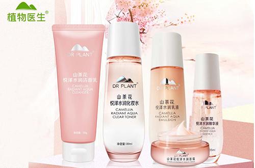 植物医生化妆品加盟