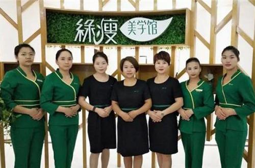 绿瘦美学馆加盟