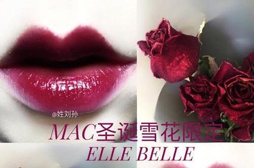 MAC彩妆加盟店照片