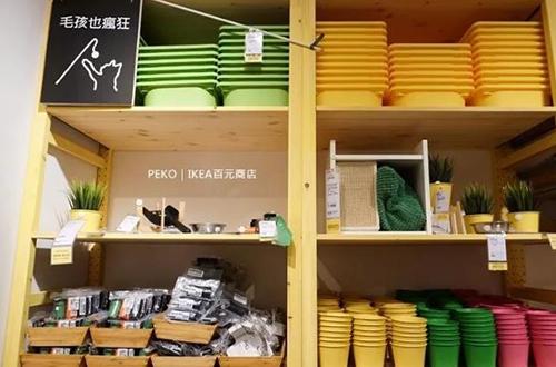 宜家百元商店加盟店照片