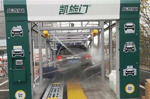 凯旋门自动洗车机加盟