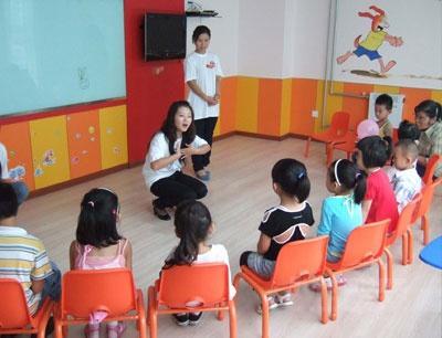 北外少儿英语加盟 北外少儿教育1对1教育加盟