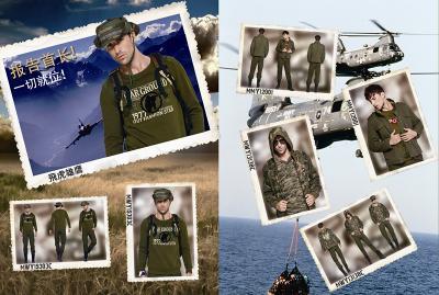 战地川越加盟 战地服饰产品