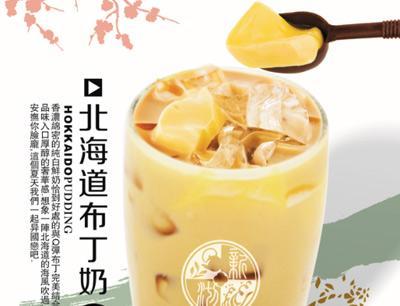 新时沏奶饮加盟 奶茶连锁
