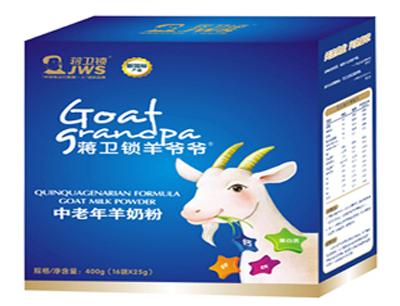 蒋卫锁羊奶粉加盟 8