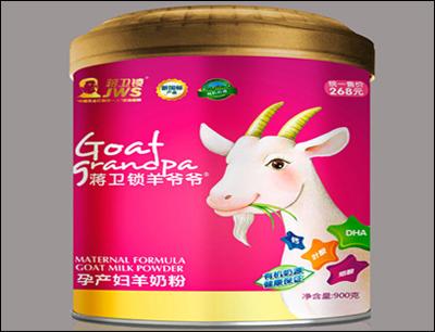 蒋卫锁羊奶粉加盟 7