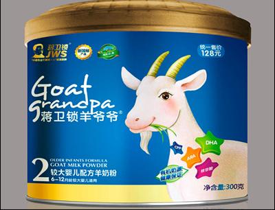 蒋卫锁羊奶粉加盟 2