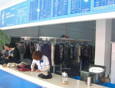 洁丹妮时尚国际洗衣加盟 洁丹妮国际时尚洗衣火爆加盟中!