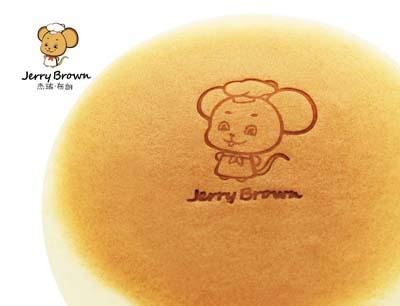 杰瑞布朗蛋糕加盟 起司蛋糕