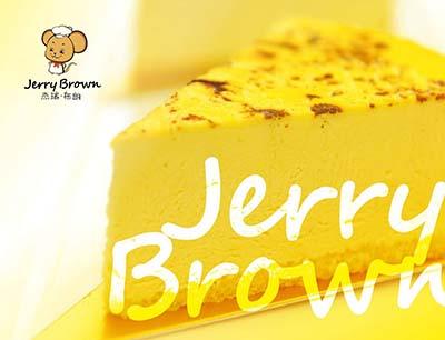 杰瑞布朗蛋糕加盟 芝士蛋糕