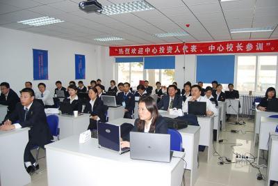 北大青鸟IT职业教育加盟 投资人及中心校长参加总部训练营