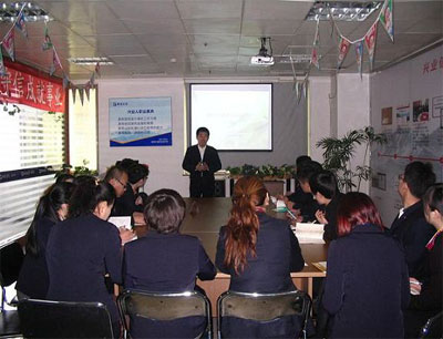 兴业信贷加盟 兴业信贷
