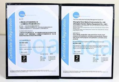 视尚眼艺加盟 ISO9001认证
