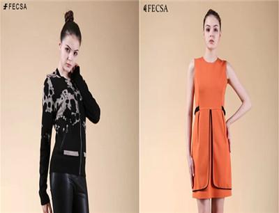 凡飒加盟 FECSA(凡飒)时装女装