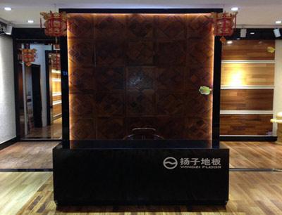 扬子地板加盟 中国加盟网