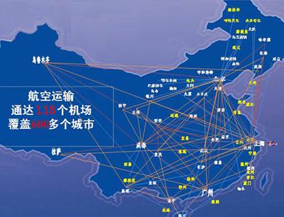 圆通速递加盟 覆盖全国的网络