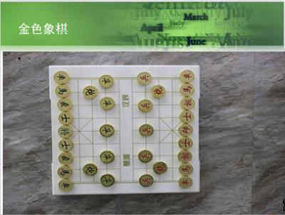 泰明星艺加盟 泰明星艺中国象棋