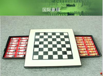泰明星艺加盟 泰明星艺银色国际象棋