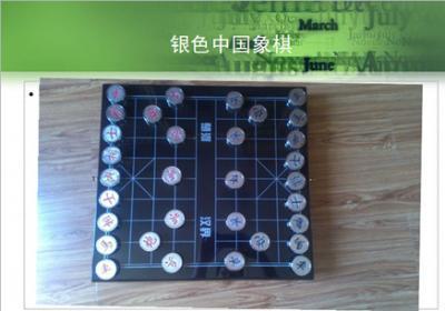 泰明星艺加盟 银色中国象棋