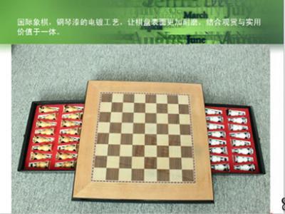 泰明星艺加盟 泰明星艺钢琴漆国际象棋
