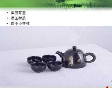 泰明星艺加盟 青玉茶具