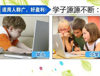 清大远程教育网加盟 项目图片