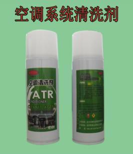 迈斯特加盟 空调系统清洗剂