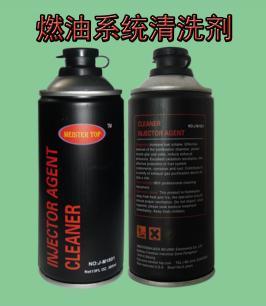 迈斯特加盟 燃油系统清洗剂