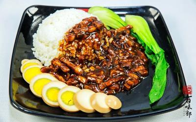 百味郭豆腐脑加盟 台湾卤肉饭