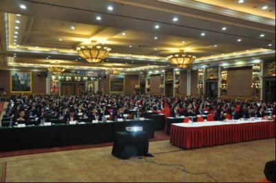 北大青鸟IT职业教育加盟 加盟商参加总部会议