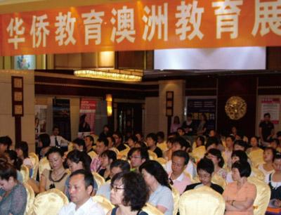 华侨教育加盟 中国加盟网