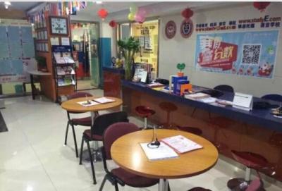华侨教育加盟 iamengwang