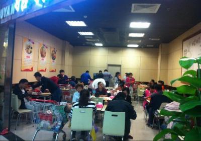 姑姑宴加盟 姑姑宴 产品图片 小吃餐饮加盟 开一家小吃店05