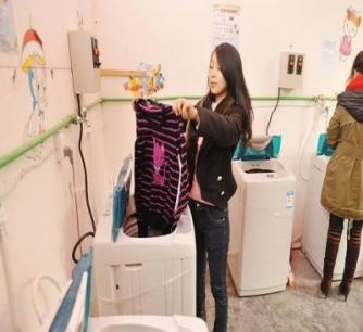 tcl投币洗衣机加盟