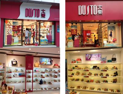 大东女鞋加盟 图片展示