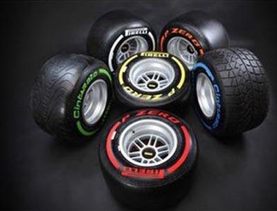 大众轮胎加盟