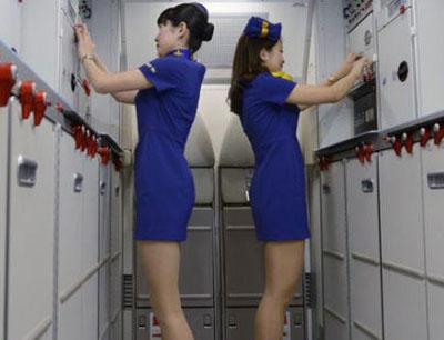 大连乐天航空机票加盟加盟 大连乐天航空机票