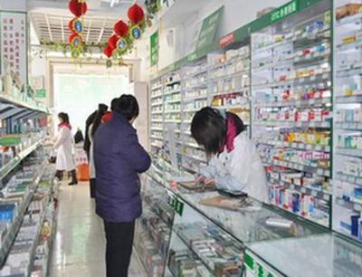 益生大药房药店