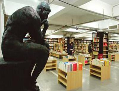 先锋书店加盟