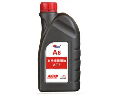 沃尔斯润滑油加盟 润滑油
