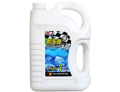 沃尔斯润滑油加盟 汽车