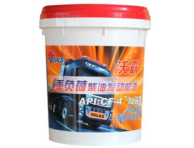 沃尔斯润滑油加盟 防冻液