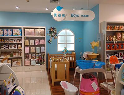 蓝粉加盟 男孩房