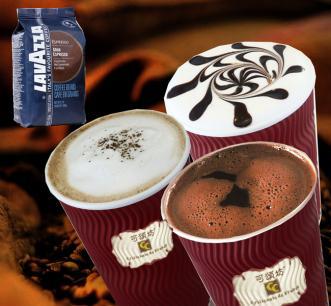 可颂坊加盟 可颂坊咖啡