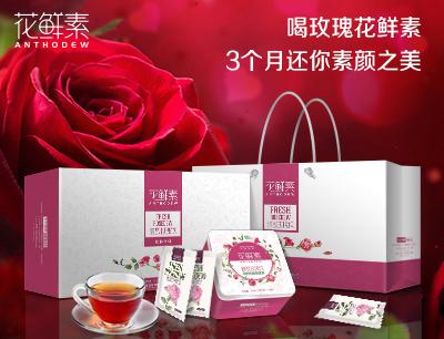 玫瑰花鲜素加盟 CCTV央视网上榜品牌玫瑰花鲜素