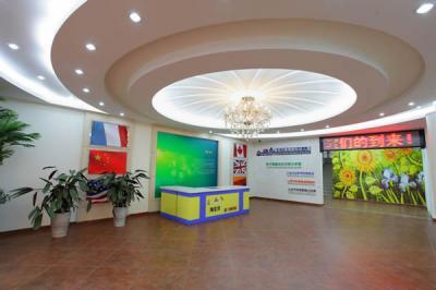 美林高瞻国际幼儿园